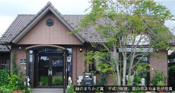 福島県の職業訓練ならエヌケー ... - nk-school.com